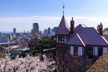Japan Reisevorbereitung – Das musst du wissen!
